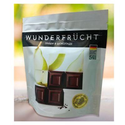Конфеты Wunderfrucht груша в тёмном шоколаде 54%