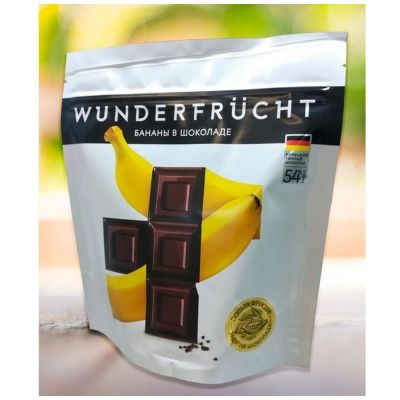 Конфеты Wunderfrucht банан в тёмном шоколаде 54%
