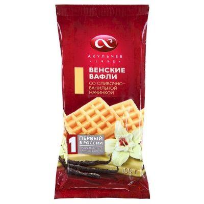 Изделия хлебобулочные Акульчев Венские Вафли со сливочно-ванильной начинкой