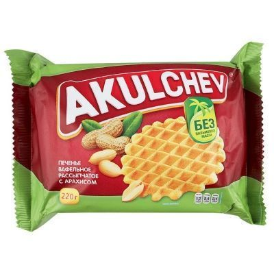 Печенье Акульчев Вафельное с арахисом рассыпчатое