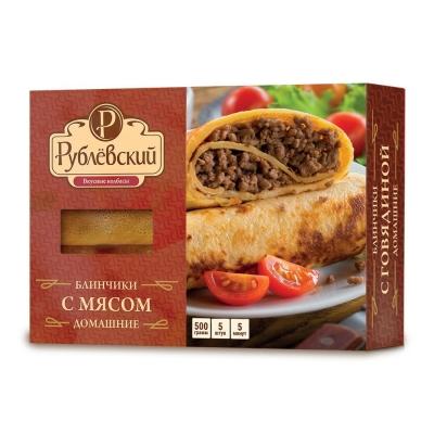 Блинчики Рублевский с говядиной замороженные