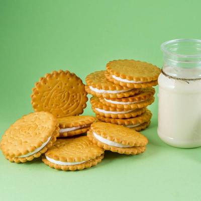 Крекер СладоЯр с начинкой со вкусом топленого молока