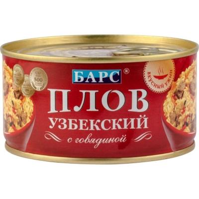 Плов 'Узбекский' с говядиной Банка №8 ключ
