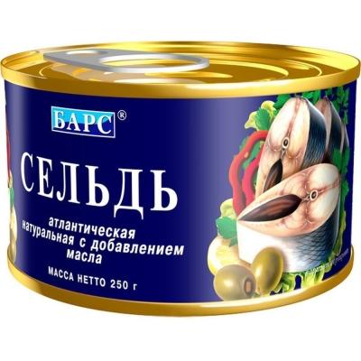 Сельдь 'Барс' атлантическая натуральная с добавлением масла ключ
