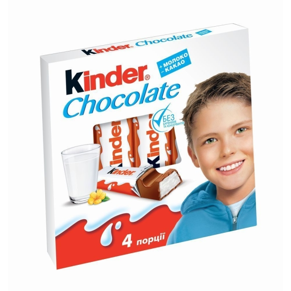 Шоколадная плитка Киндер шоколад Т-4