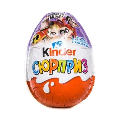 Яйцо Киндер Сюрприз Супер Семейка