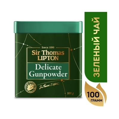 Чай Sir Thomas Липтон Delicate Gunpowder листовой