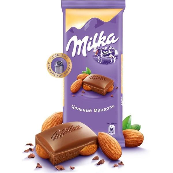 Шоколад Милка молочный миндаль