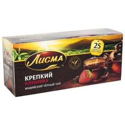Чай Лисма Крепкий Клубника 25 пак.