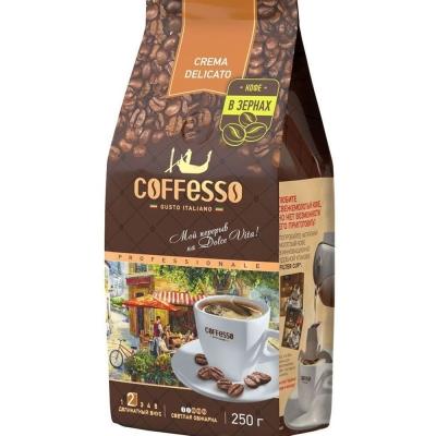Кофе Coffesso 'Crema Delicato' зерно м/у