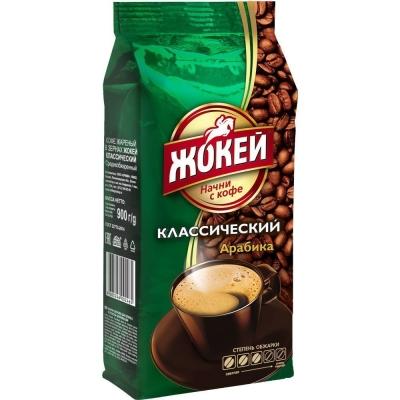Кофе Жокей Классический зерно