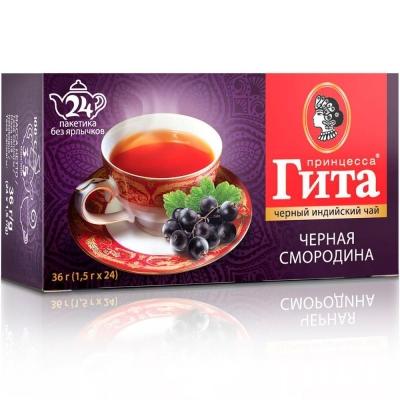 Чай Принцесса Гита Черная Смородина 24 пак.