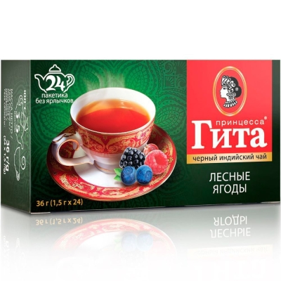 Чай Принцесса Гита Лесная ягода 24 пак.