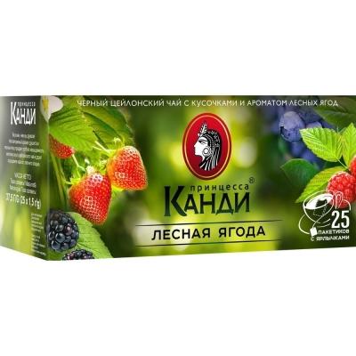 Чай Принцесса Канди Лесная ягода 25 пак.