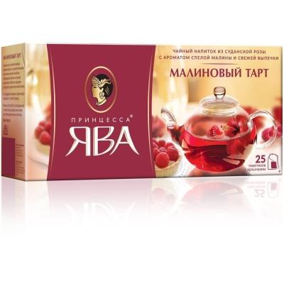 Чай Принцесса Ява Малиновый тарт 25 пак. с/яр.