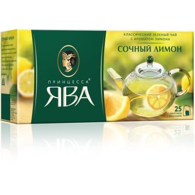 Чай Принцесса Ява Сочный лимон зеленый 25 пак.