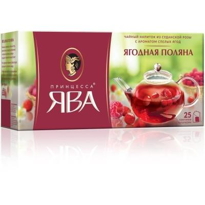 Чай Принцесса Ява Ягодная поляна каркаде 25 пак.