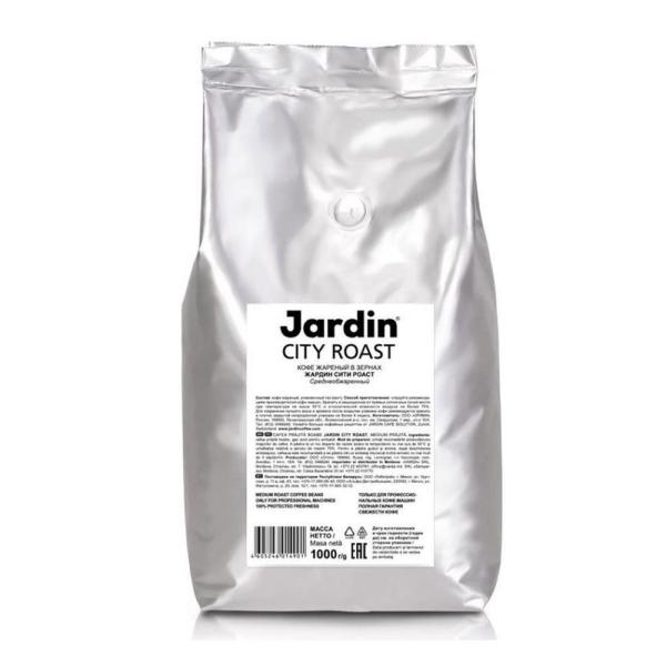 Кофе Жардин Сити Роаст зерно