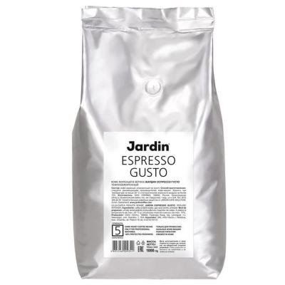 Кофе Жардин Эспрессо Густо зерно