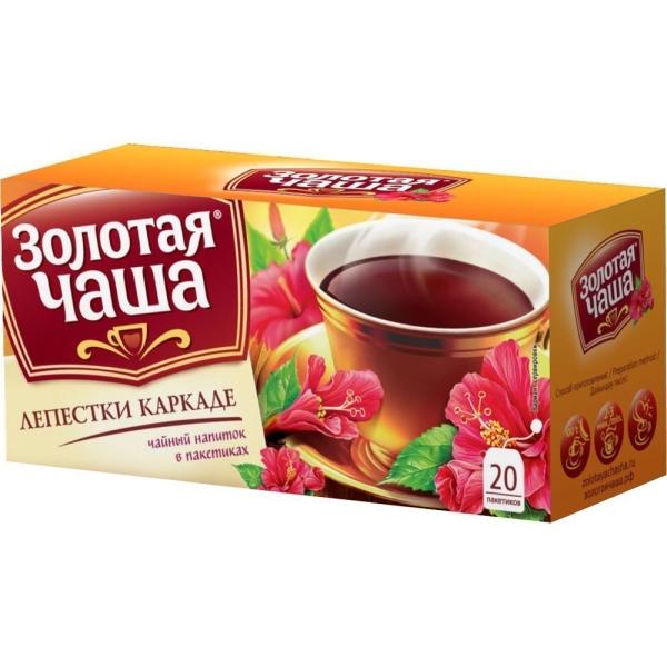 Чай Золотая чаша Каркаде 20 пак. с яр.