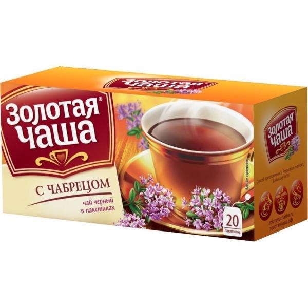 Чай Золотая чаша Чабрец 20 пак. с яр.