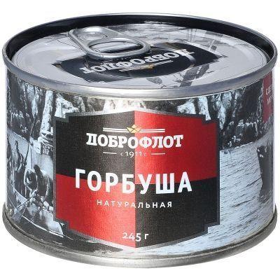 Горбуша натуральная №6 ЛВК Доброфлот