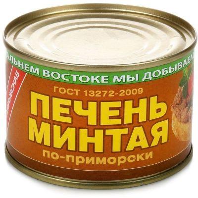 Печень минтая 'По-приморски' №6 Примрыбснаб
