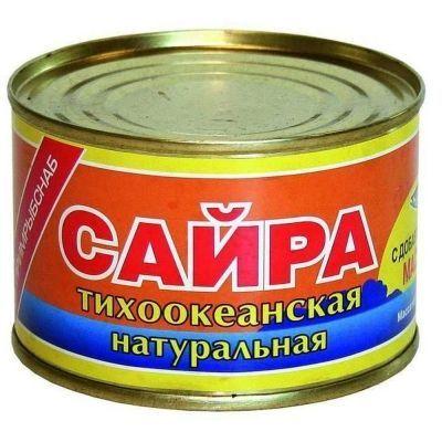 Сайра натуральная с добавлением масла №6 Примрыбснаб