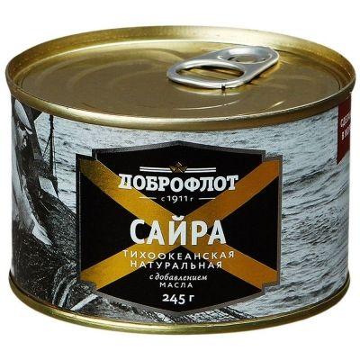 Сайра натуральная с добавлением масла №6 ЛВК Доброфлот