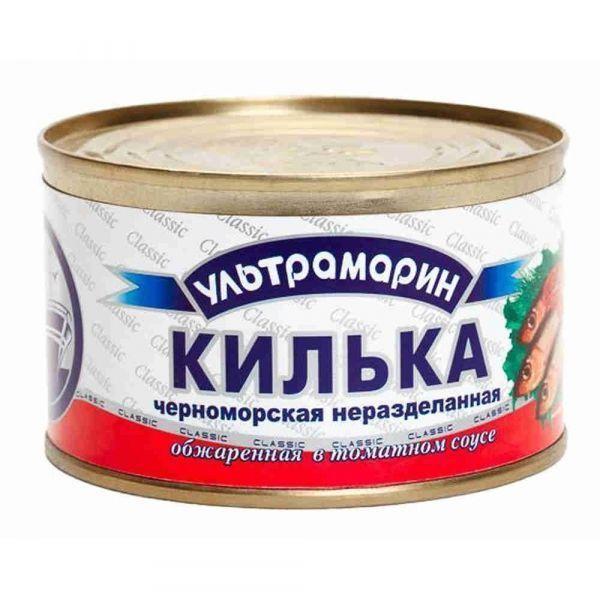 Килька черноморская неразделанная обжаренная в томатном соусе Ультрамарин