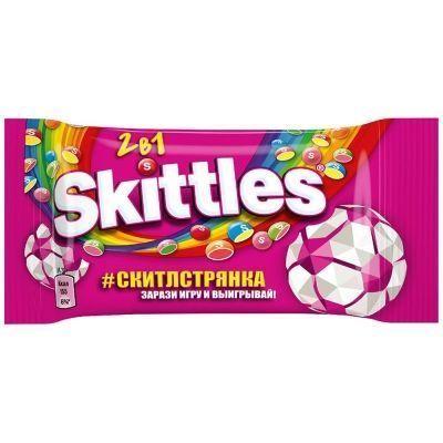 Конфеты жевательные Skittles в глазури 2 в 1