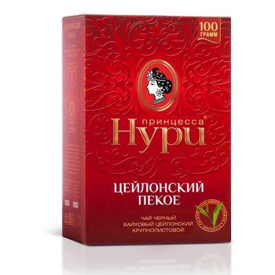 Чай Нури Отборный Pekoe