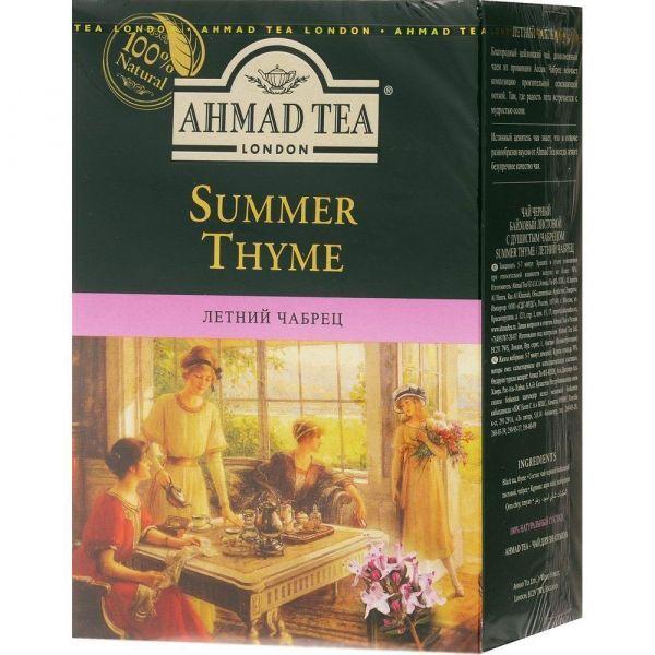 Чай Ahmad Tea Летний Чабрец картон