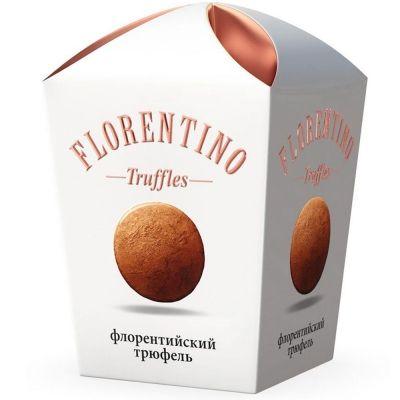 Конфеты Florentino флорентийский трюфель