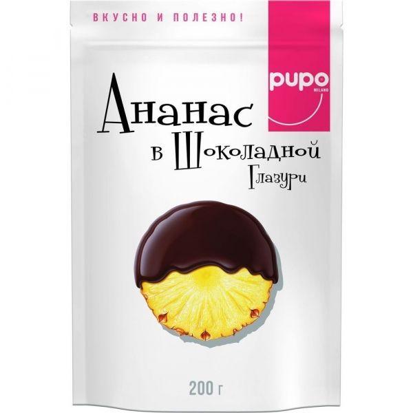 Конфеты Pupo Ананас в шоколадной глазури д/п