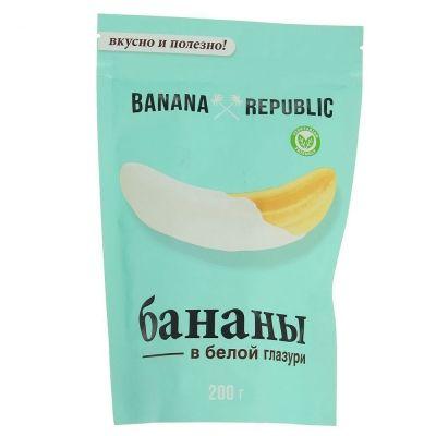 Конфеты Banana Republic банан сушеный в белой глазури д/п