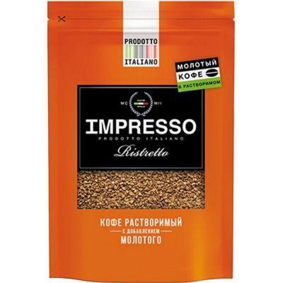 Кофе Impresso Ristretto растворимый сублимированный с добавлением молотого д/п