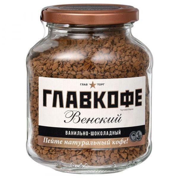 Кофе Главкофе Венский сублимированный ароматизированный ст/б