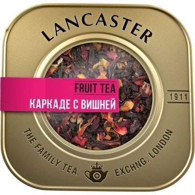 Чай Lancaster Каркаде с вишней ж/б