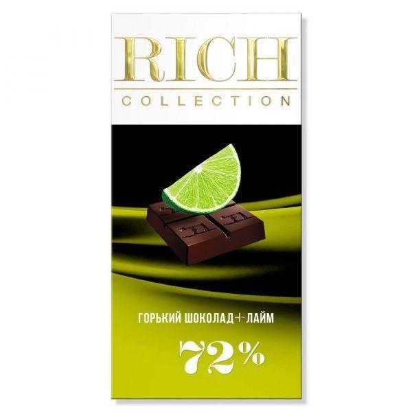 Шоколад Rich горький с лаймом картон