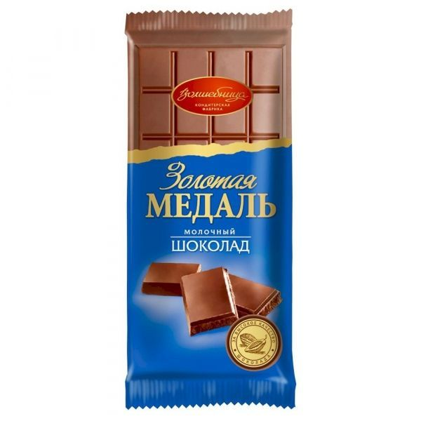 Шоколад Волшебница Золотая Медаль Молочный флоупак