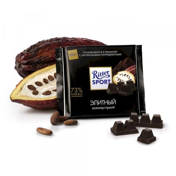 Шоколад Риттер Спорт Горький Элитный 73% какао Эквадор