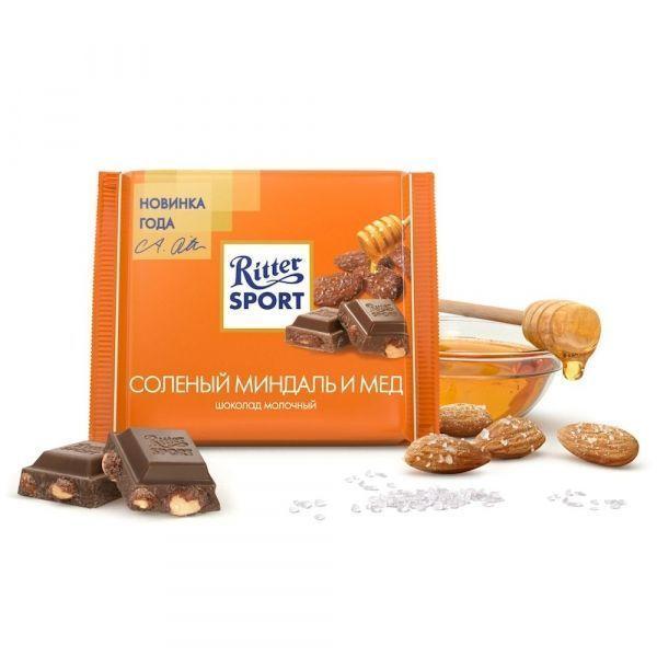 Шоколад Риттер Спорт Молочный с обжаренным соленым Миндалем в медовой глазури