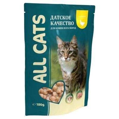 Корм для кошек ALL CATS Курица соус пауч