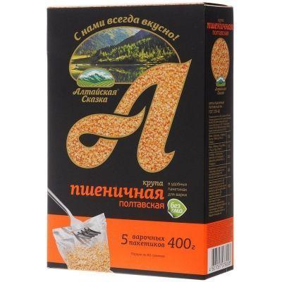 Крупа Алтайская сказка Пшеничная Полтавская №4 в пакетиках для варки