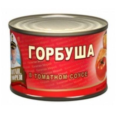 Горбуша Капитан Морей в томатном соусе №6