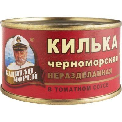 Килька Капитан Морей в томатном соусе №5