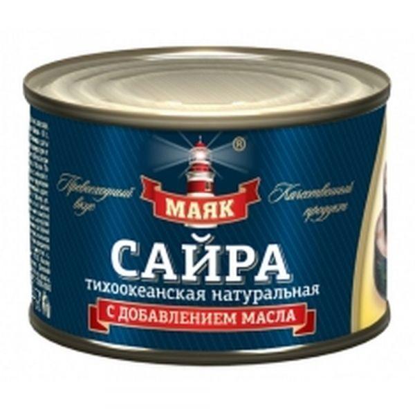 Сайра натуральная Маяк с добавлением масла