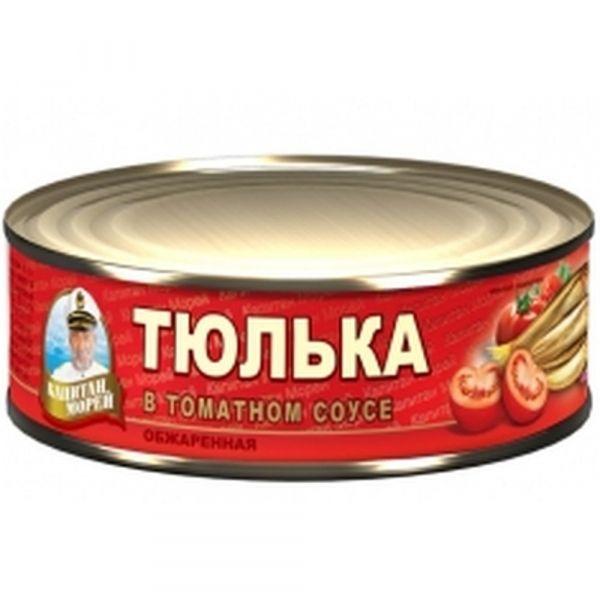 Тюлька обжаренная Капитан Морей в томатном соусе №3