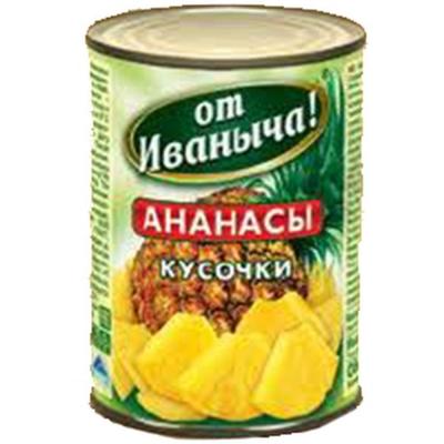 Ананасы От Иваныча кусочки